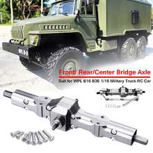 Front/ Rear/ Bridge Axle Part Set Replace Upgrade For WPL 1/16 B16 B36 6WD Military Truck RC Car Parts Aluminum Alloy Durable