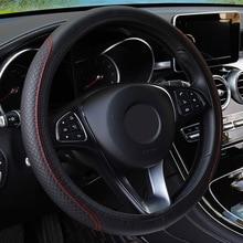 FORAUTO чехол рулевого колеса автомобиля Skidproof Авто Крышка рулевого колеса Противоскользящий Универсальный тиснение кожа автомобиля-Стайлинг