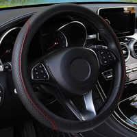 Funda para volante de coche a prueba de patinazos funda para volante de coche antideslizante Universal en relieve estilo de coche de cuero