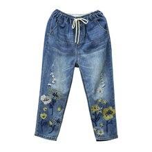 Женские джинсовые Капри с высокой талией летние винтажные свободные