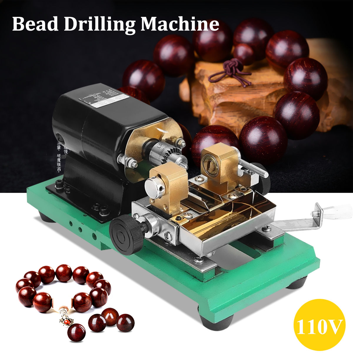 300 W CNC Mini tour machines-outils bricolage travail du bois bouddha perle meulage perles de polissage tour à bois perceuse outil rotatif 110 V
