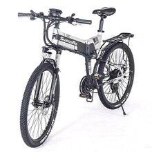 Складной электрический велосипед 48 В 350 Вт два колеса LG 10.4AH литиевая батарея 26 дюймов горный велосипед белый/желтый складной электрический скутер