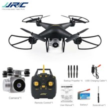 JJRC H68G 1080P HD Camera RC Drone With Double GPS 5G Wifi FPV RC Helicopter Professional Compass RTF Waypoint UAV With light дрон jjrc x9 heron с камерой hd 1080p wifi gps