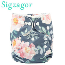 [Sigzagor] 2017 NEW Baby Pocket Cloth Diaper Nappy,Reusable,Washable,Adjustable,Holiday Gift