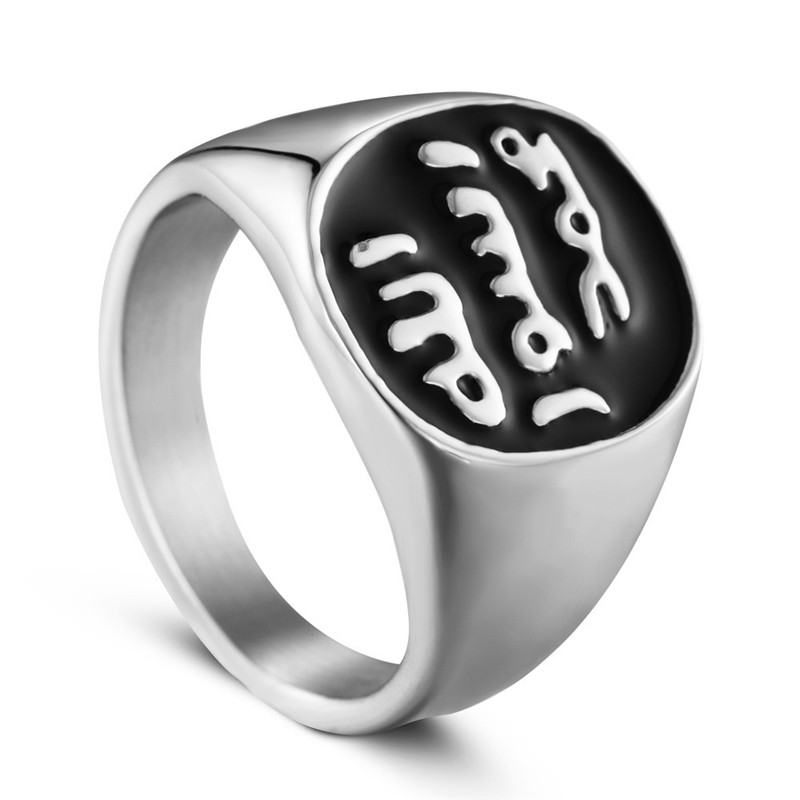 Stainless Steel Muslim Rings For Men Jewelry Silver Ring Men Gifts Round Moslem Language Man Wedding Promise Rings Engagement Ri 2019 New Fashion Style Online