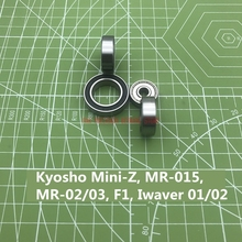 Высокое качество набор с дистанционным управлением Kyosho мини-z, Mr-015, Mr-02/03, F1, iwaver 01/02 модель автомобильный подшипник одноколонный Rulman