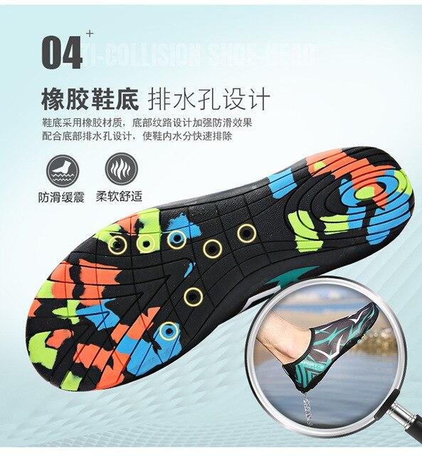 Unisex Sneakers Swimming Shoes Water Sports Aqua Seaside Beach Surfing Slippers Upstream Light Athletic Footwear For Men Women 5