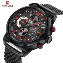 NAVIFORCE Top marque Quartz pour mode décontractée montre bracelet hommes montre de sport étanche hommes en acier inoxydable maille bracelet 24 heures horloge