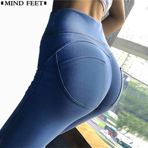 Image 2 - MIND FEET Women Jeans Stretch Knit Denim Pants Sexy Slim Push Up Hips High Waist Skinny Pencil Trousers Casual Female Trousers