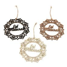 3PCS Wreath Wooden Eid al-Fitr Garland Text Pendant Laser cut wooden wreath eid mubarak, decoration, sign