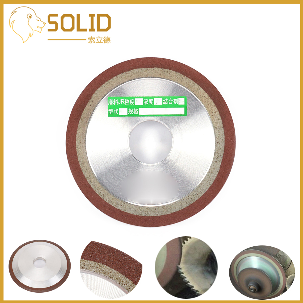 125mm Diamond Grinding Wheel Cutting Disc Resin Bond Grinder For Tungsten Steel Milling Cutter Tool Sharpener 150/240/320Grit