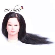 """MRS HAIR Учебная модель головы настоящие человеческие волосы модель головы Парикмахерская обучение """"-18"""" Черный Коричневый Цвет обучение мод"""