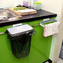 Дверь шкафа задняя висячая полка для мусора для хранения кухонного мусора мешок для мусора держатель может Висячие кухонный шкаф мусор кухонный мусор