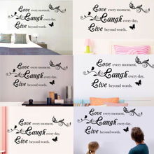 Interior Decal Transfer Home Vinyl Decor Quote Sticker China