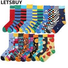 LETSBUY mens novelty business dress socks colorful funny crew socks cartoon Leopard geometric animal socks for men women wear