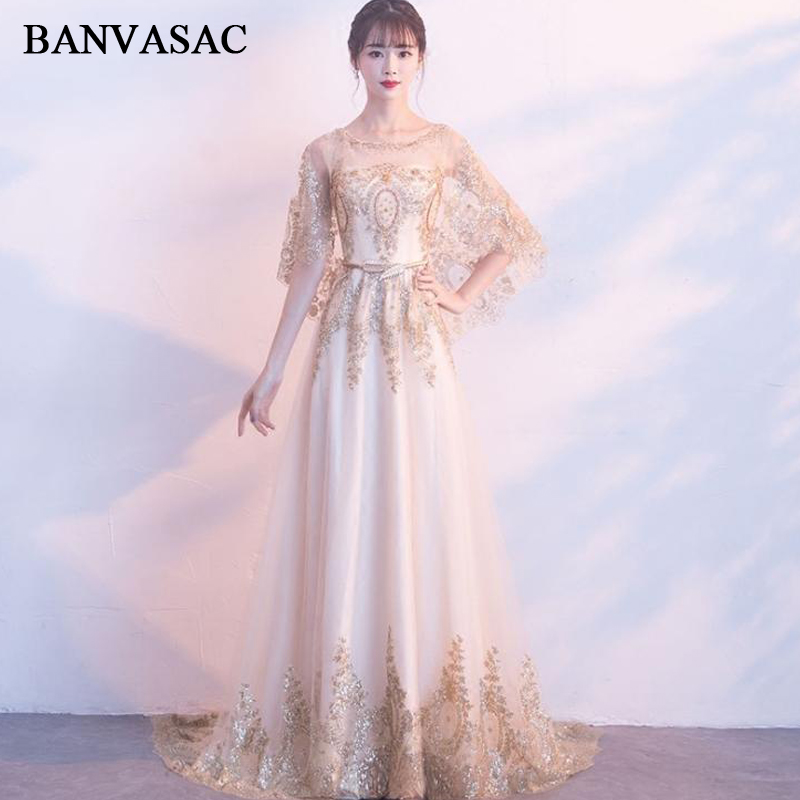 BANVASAC Crystal O Neck Sequined Appliques A Line Long Evening Dresses Party Metal Sash Sweep Train Backless Prom Gowns in Evening Dresses from Weddings Events