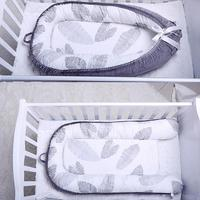 Baby Bedding Four piece Children's Bed Accessories Reactive Printing Quilt Bed Bedside Skirt Baby Bed Kit Cotton Cradle
