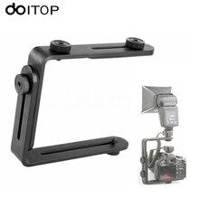 DOITOP Aluminum 1/4 Hot Shoe Adapter Camera Flash Bracket Bilateral Frame Twin Double Sliding L Shape Holder For DSLR Camera A3 4 5 cm sliding double potentiometer b250k