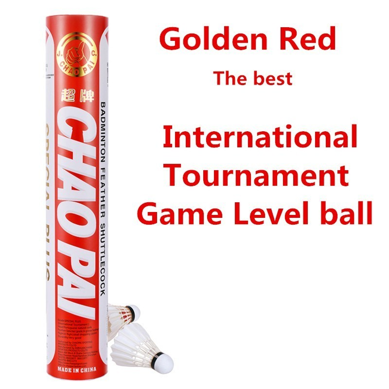 5tubes lot Golden Red Chaopai Badminton Shuttlecock Top Grade Goose Feather International Tournament Ball Level Q8002