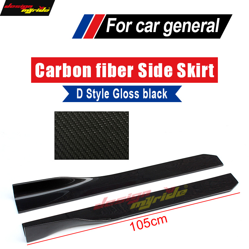 X1 F48 Carbon Fiber Side Skirts Bumper D-Style Fit For X1-Series Universal Body Kits Car Styling