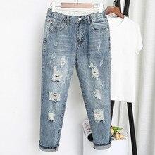 Vintage Boyfriend Jeans For Women High Waist Denim Jeans Ladies Ripped Holes Harem Jeans Woman Denim Pants Plus Size XL-5XL