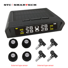 SMARTECH TPMS Solar Car tire pressure sensor with LCD display, tire pressure monitoring system support Temperature Warning special car tire pressure system only for ownice display the tempreature and pressure with high degree accuracy