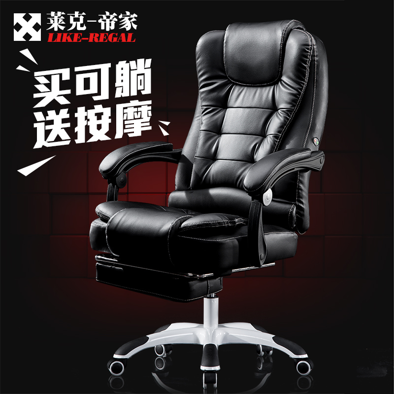 Купить с кэшбэком Computer Household Work Lie Boss ergonomic Chair Lift Swivel Massage Footrest gaming luxury Synthetic leather office furniture