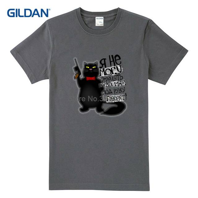 Cat Behemoth Master And Margarita Cheap Shirt Design 2019 Round Neck Tee  Shirt Summer Personalised T Shirts Sweat Absorption