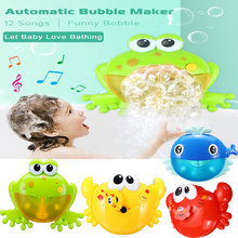 Outdoor Bubble Frogs Crabs Whale Baby Bath Toy Bubble Maker Swimming Bathtub Soap Water Toys for Children Kids With Music
