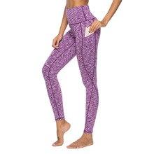 Curvy elastic Yoga pants sexy fitness sports leggins push up slim seamless high waist leggings women workout clothing