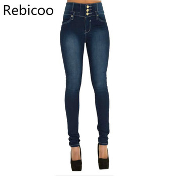 New Woman Denim Pencil Pants Ladies High Stretch Jeans  Women High Waist Jeans Trousers with Button Plus size 2XL europe new fashion women trousers slim blue jeans woman ripped hole jeans with high waist female pencil pants large size s 2xl