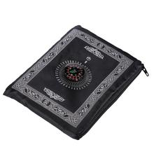 1 pc แบบพกพาเข็มทิศมุสลิมพรมกระเป๋าพับผ้าห่มกันน้ำเสื่อสวดมนต์ EID อุปกรณ์