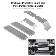 4PCS Upgrade Axle Protective Guard Skid Plate Bumper Chassis Guard for 1/10 Traxxas TRX-4 E-REVO RC Crawler Car Parts(China)