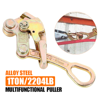 1pc 1 Ton/2204 Lb Multifunctional Cable Wire Rope Haven Pulling Puller Grip For Wire Cable Clamp Pulling Tightening Tool