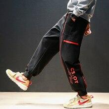 Compra young men pants hip hop y disfruta del envío gratuito en ... ad8a3f1be6d