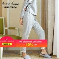 Vero Moda Drawstring Grey Pattern Pants |3174R2503
