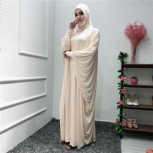 Image 2 - Women Muslim Overhead Jilbab Gown Hijab Abaya Prayer Farasha Robe Islamic Maxi Dress Bat Sleeve Loose Casual Arab Gown Ramadan