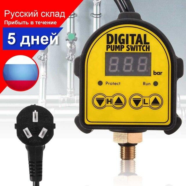 Interruptor Digital de presión de agua SWILET, controlador electrónico de presión para bomba de agua, encendido/apagado automático