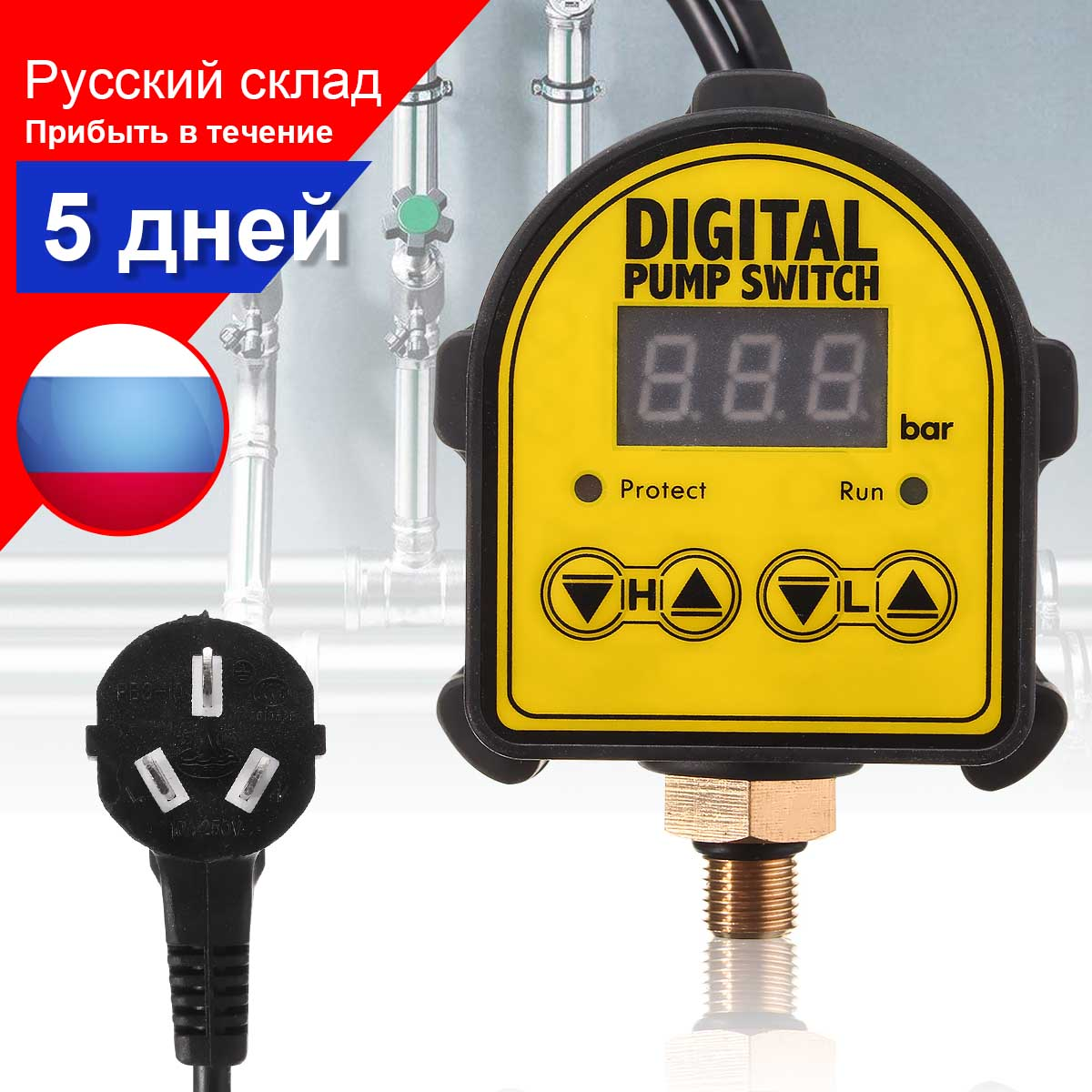 SWILET Digital Water Pressure Switch Eletronic Pressure Controller For Water Pump Automatic On/Off-in Switches from Lights & Lighting