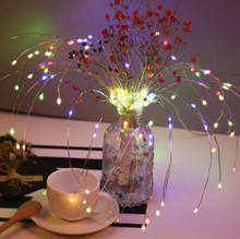 Remote Control LED Fireworks Lamp Light LED Copper Wire Timed Colorful Lantern(China)