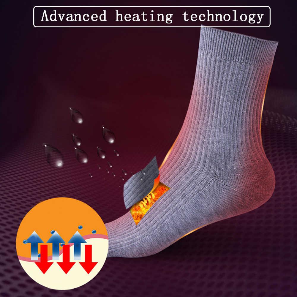 新しい靴タオル屋外温熱綿加熱された靴下男性女性子供理学発熱冬フットウォーマー電気保温ソックス