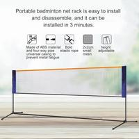 Simple Folding Badminton Net Rack Portable Indoor And Outdoor Standard Sports Bracket For Outdoor Baseball Games Team Games