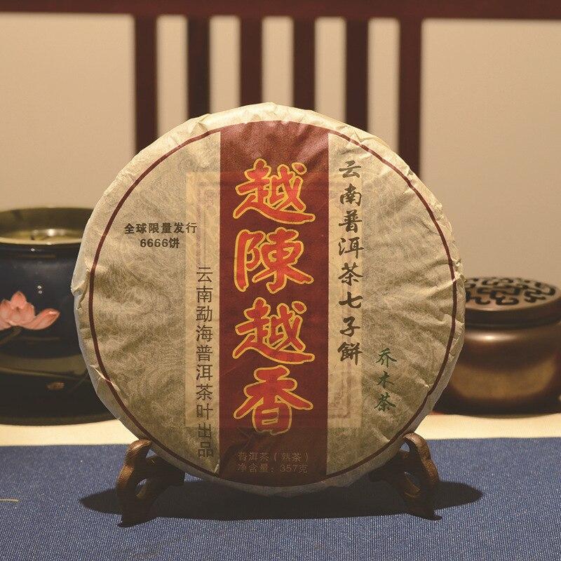 China Menghai Alten Gekocht Pu Er Tee Kuchen 357g Chinesischen Meng Hai Sieben Sie Reifer Puer Tee Alten Baum Big Blatt Puerh Tee Pu Erh Tee