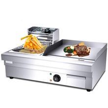 Machine Mangal Izgara Rotisserie De Barbacoa Portatiles Electrico Parrilla Kebab Commercial Grill Bbq Electrical Asador