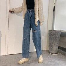 4a36b37734 Pengpious suelto agujeros jeans moda coreana gran dobladillo azul denim de  algodón Pantalones(China)