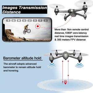 Image 3 - MJX B2SE GPS Brushless Motor RC Drone 1080P HD Camera 5G WiFi FPV Precise GPS Altitude Hold Smart Flight RC Quadcopter VS B5W