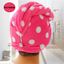 New Simple Hair-Drying Cap High Quality Soft Thicken Dry Hair