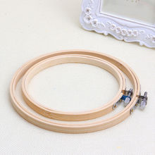Bamboo Embroidery Hoop Ring Frame Set DIY Cross Stitch Machi