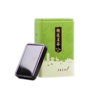 Image 2 - Xin Jia Yi Verpakking Thee Metalen Doos Koran Pakket Gift Box Wijn Fles 18 inch Grote Maat Hot Koop Kleurrijke groene Thee Blikje