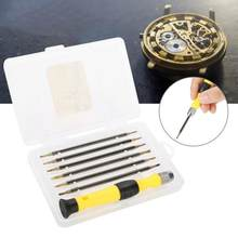 Professional Glass Watch Repair Tool Kit accurate Screwdriver Set Clock Cross Star Shape accurate screw Jewelry Tool Equipment a(China)